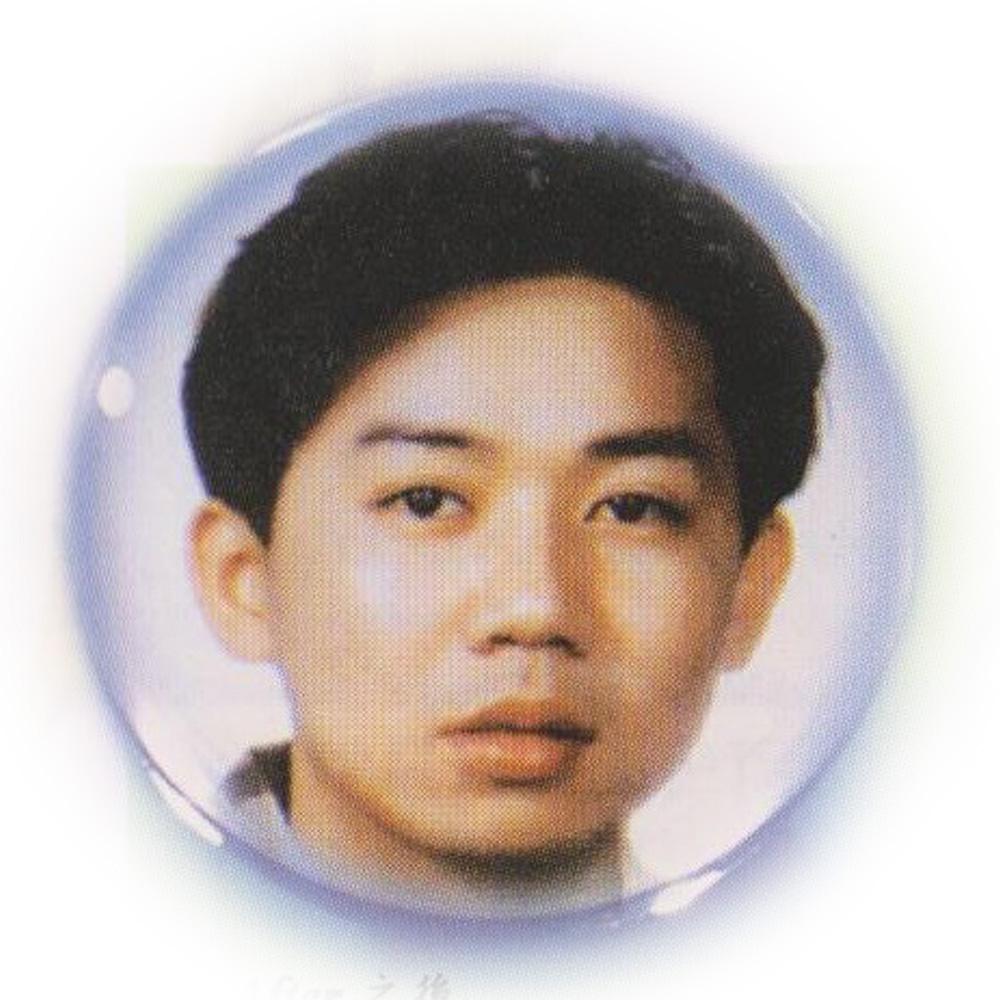 Huang Yong Fu