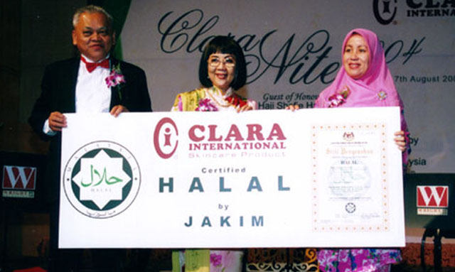 Achievement_1_HALAL