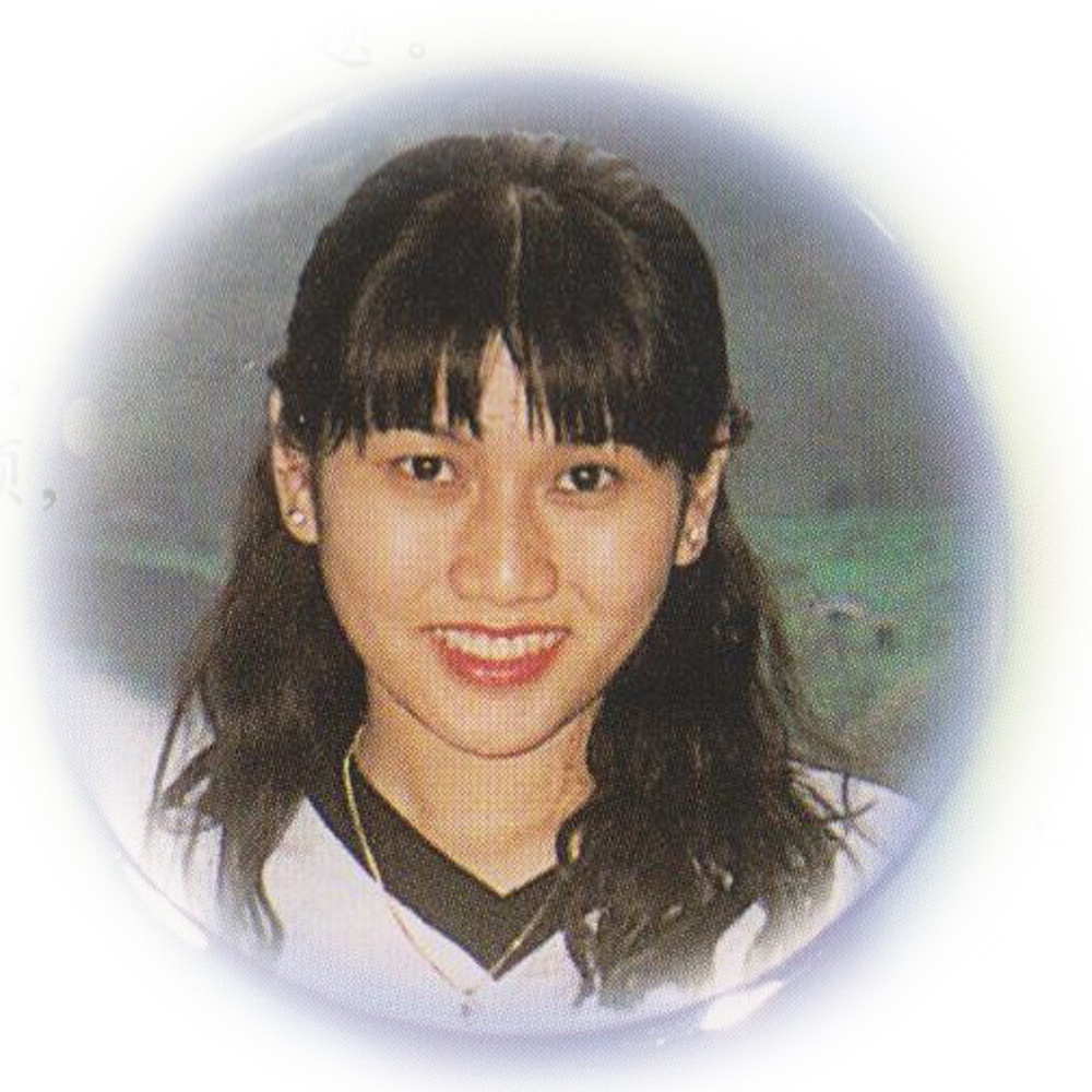 Hung Xiu Fen